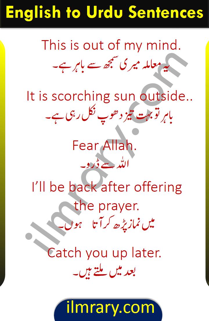 Common English to Urdu Sentences with urdu and Hindi Translation
