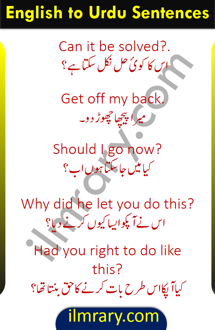 Daily Use Sentences with Urdu and Hindi Translation