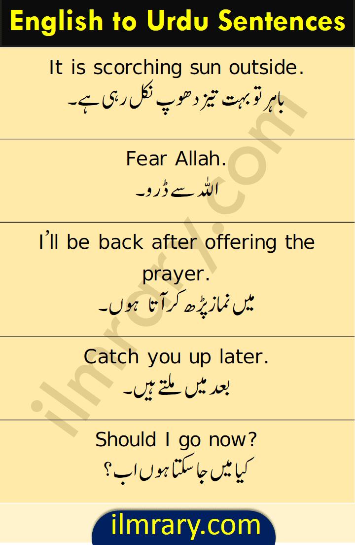 Daily Use English to Urdu Sentences with Urdu and Hindi Translation