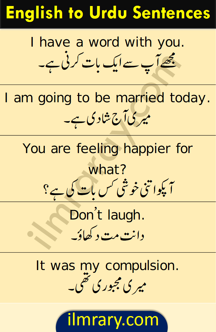 English to Urdu Sentences For Daily Use with Urdu and Hindi Translation