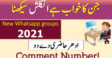 1000+ New Whatsapp Group Links For Spoken English Practice 2021