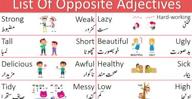 List of Opposite Words with Urdu Meanings