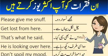 114 Sentences for English Speaking Practice in Urdu