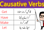 Use of Causative Verbs in English with Urdu Examples